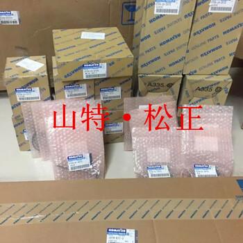 特价小松PC110-7发动机四配套进口英国KPM品牌