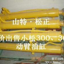小松200-8MO原廠動臂油缸總成現貨供應正品圖片