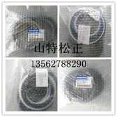 小鬆原廠油缸修理包PC300-7原廠動臂油缸修理包低價直銷