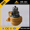 小松泵控制器