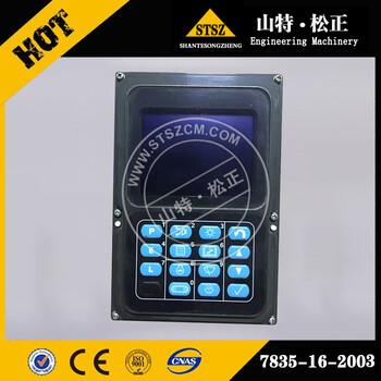PC600-8显示1屏7835-16-2003原厂品质低价处理