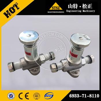 PC360-7新款手油泵6933-71-8110原厂品质现货