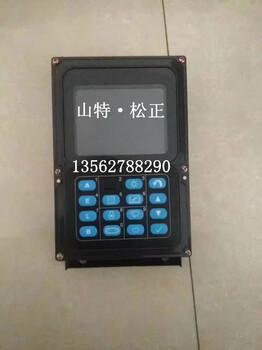 小松PC200-7全新原厂显示器总成现货供应厂家直销