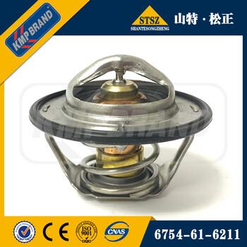 6754-61-6211小松原厂节温器现货供应