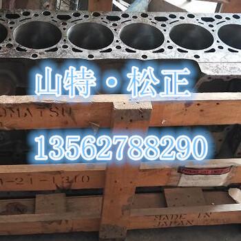 小松450-8全新原厂发动机大总成山特现货
