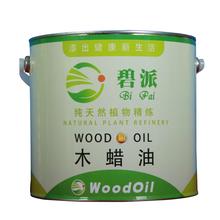 室内家具专用木蜡油纯天然木蜡油净味零甲醛易施工厂家包邮