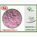 供应赢特牌优质膨化黑米粉