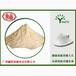 赢特牌五谷杂粮优质膨化燕麦粉