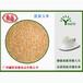 厂家供应赢特牌膨化玉米粉
