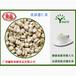 厂家供应赢特牌膨化薏米粉