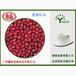 厂家供应赢特牌膨化红豆粉