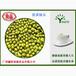 厂家供应赢特牌膨化绿豆粉