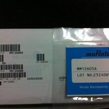高频探针MM126320原装进口村田测试头图片