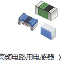 代理村田電感高頻繞線電感高頻電路用電感器圖片