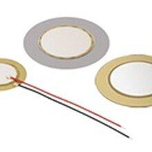 代理村田蜂鸣器表面贴装型插销型压电扩音器