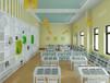 贝尔康幼教设施/规划平面设/家具