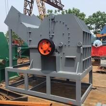 防城港金属粉碎机产量高性能好名誉盛传