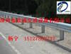 蚌埠市高速公路护栏板厂家施工预算,产品报价