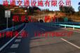 太原市高速公路防撞护栏板供应商生产厂家价格稳定,规格齐全