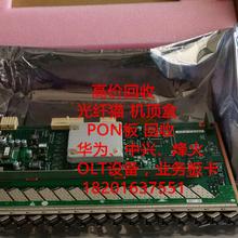 华为业务板卡ES0DG48CEAT0回收图片
