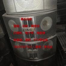 回收音响,功放,调音台等录音,演出,KTV设备,进口功放,音响,话筒,麦克回收