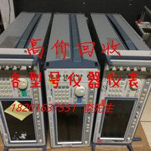专业回收示波器,变频器,测试仪,分析仪等回收泰克,安捷伦仪器仪表,机械设备?#35745;? />                 <span class=
