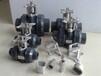 UPVC球阀电动气动支架轴塑料球阀支架轴不锈钢支架轴