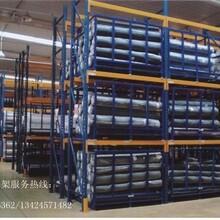 中山货架布匹货架适用于卷料类货物中山货架