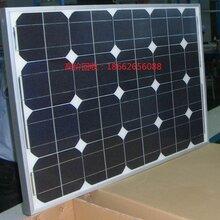 常州太阳能组件板回收