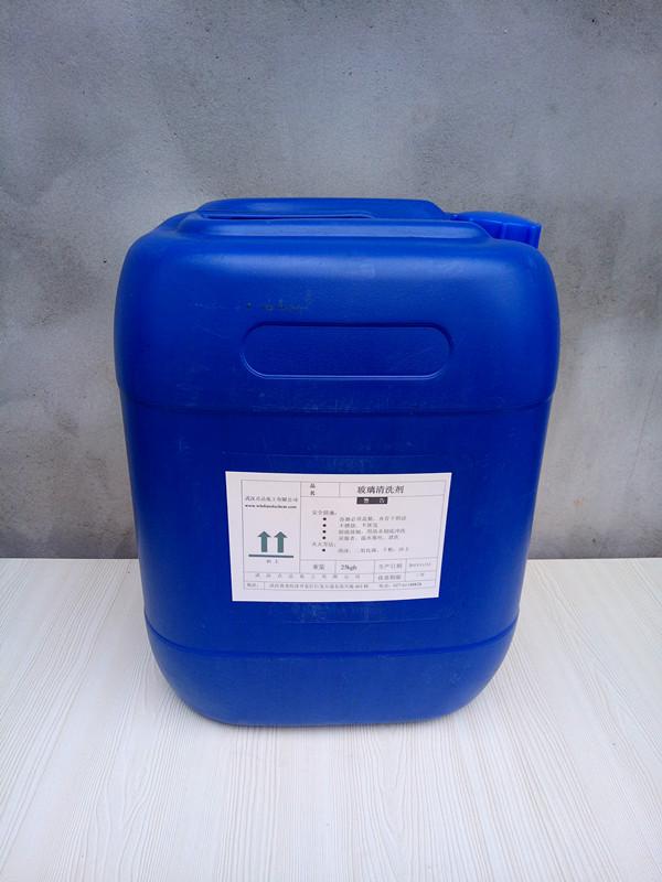 液体,小桶20l