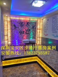深圳防火汗蒸房材料安装公司图片2