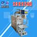 創景CHJ便攜手持式刻印打碼專用20W光纖激光打標機