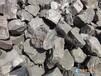 出售大量现货铁合金硅锰6517#
