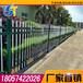 宁波围墙护栏/宁波厂区围墙栏杆/宁波围墙护栏生产厂家