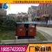 贵阳地区垃圾桶/贵阳三分类垃圾桶/贵阳环保材料垃圾箱