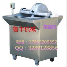 切菜机电动多功能商用小型食品加工机械