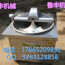 切菜机电动多功能商用小型食品加工机械级版家用手动切菜器绞肉机碎菜器绞菜器