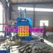 湖北荆州立式废纸类打包机专业生产自动出包打包机