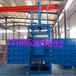 青海西宁废纸立式液压打包机价格供应立式废油桶打包机