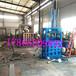 承德废铝屑钢丝液压压块机特点