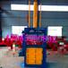 南充液压废金属打包机30吨打包机参数