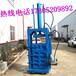 长春供应立式自动出包废纸液压打包机优点
