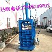 山西立式多用途废料打包机型号