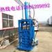 江西30吨双缸废纸液压打包机优点