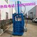山西太原废铝液压打包机60吨液压打包机厂家