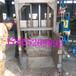 杭州半自动农作物秸秆液压打包机型号