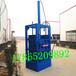 廣東廣州中草藥液壓打包機廢紙液壓打包機圖片