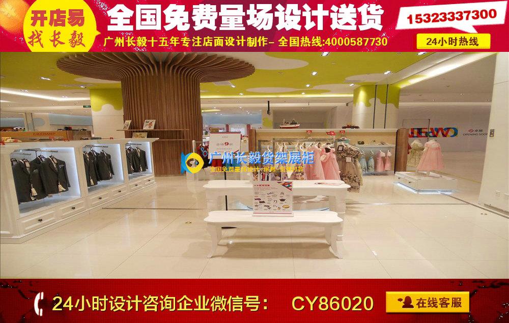 童装店门头效果图童装专卖店装修图y62图片