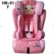 鸿贝儿童安全座椅您?#26723;?#20449;?#26723;?#21697;牌
