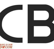 适配器CE ROHS,适配器FCC,电源SAA,认证快速特价图片